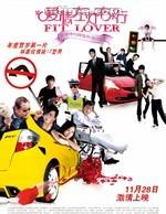 《爱情呼叫转移2》: 今年流行贺岁小品大拼盘