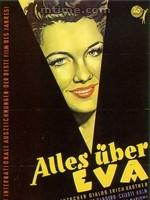 奥斯卡最佳影片: 《彗星美人》,1950