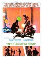 奥斯卡最佳影片: 《炎热的夏夜》,1967