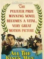 奥斯卡最佳影片: 《当代奸雄》,1949