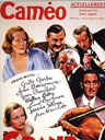 奥斯卡最佳影片: 《大饭店》,1932