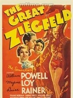 奥斯卡最佳影片: 《歌舞大王齐格菲》,1936