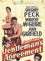 奥斯卡最佳影片: 《君子协定》,1947