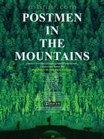 《那山那人那狗》: 霍建起的大山情结