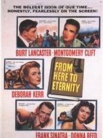 奥斯卡最佳影片: 《乱世忠魂》,1953