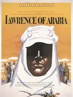 奥斯卡最佳影片: 《阿拉伯的劳伦斯》,1962