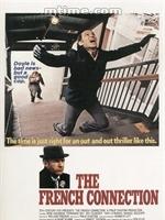 奥斯卡最佳影片: 《法国贩毒网》,1971