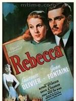 奥斯卡最佳影片: 《蝴蝶梦》,1940