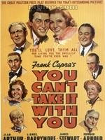 奥斯卡最佳影片: 《浮生若梦》,1938