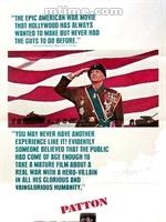 奥斯卡最佳影片: 《巴顿将军》,1970