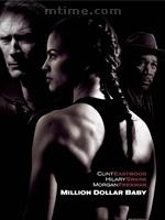 奥斯卡最佳影片: 《百万美元宝贝》,2004