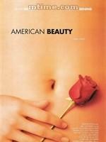 奥斯卡最佳影片: 《美国丽人》,1999