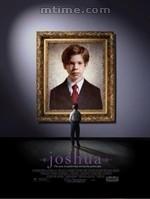 《约书亚》: 钢琴般舒缓的惊悚乐章