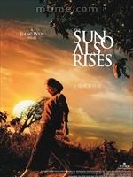 《太阳照常升起》: 狂欢·悲歌·心灵史