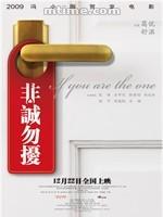 《非诚勿扰》: 冯氏喜剧的摄影美学