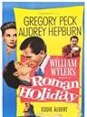 罗马假日Roman Holiday英文影评(1953)