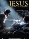 基督诞生记 The Nativity Story Script 英文剧本对白