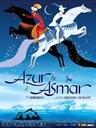 电影《阿祖尔与阿斯玛》影评: 醒世的现代寓言