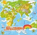 S.H.E《爱的地图》专辑介绍 评论 下载