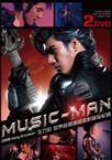 王力宏《2008 Sony Ericsson Music-Man 世界巡回演唱会》专辑介绍试听及下载