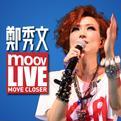 郑秀文《MOOV Live 郑秀文》专辑介绍试听下载