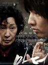 电影《母亲》影评: 母子小世界与外部大世界