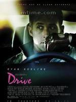 亡命驾驶 英文影评 Drive movie reviews
