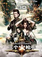电影《三个火枪手》影评:击剑已不是飞艇的个!
